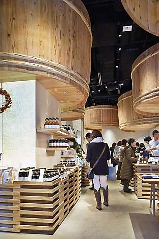 Soy-sauce store Kayanoya in Coredo 3