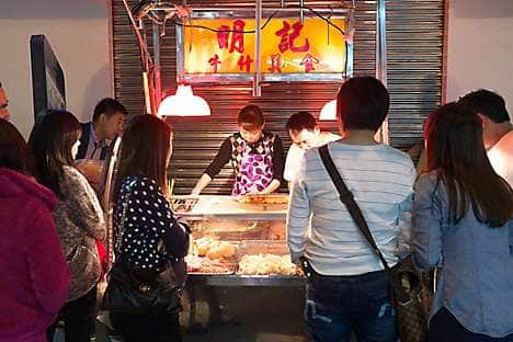 A food stall selling fish balls