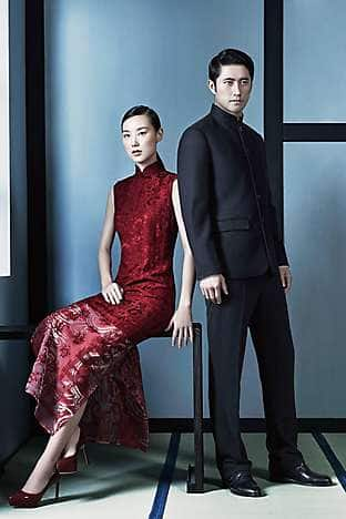 Fashion by Blanc de Chine