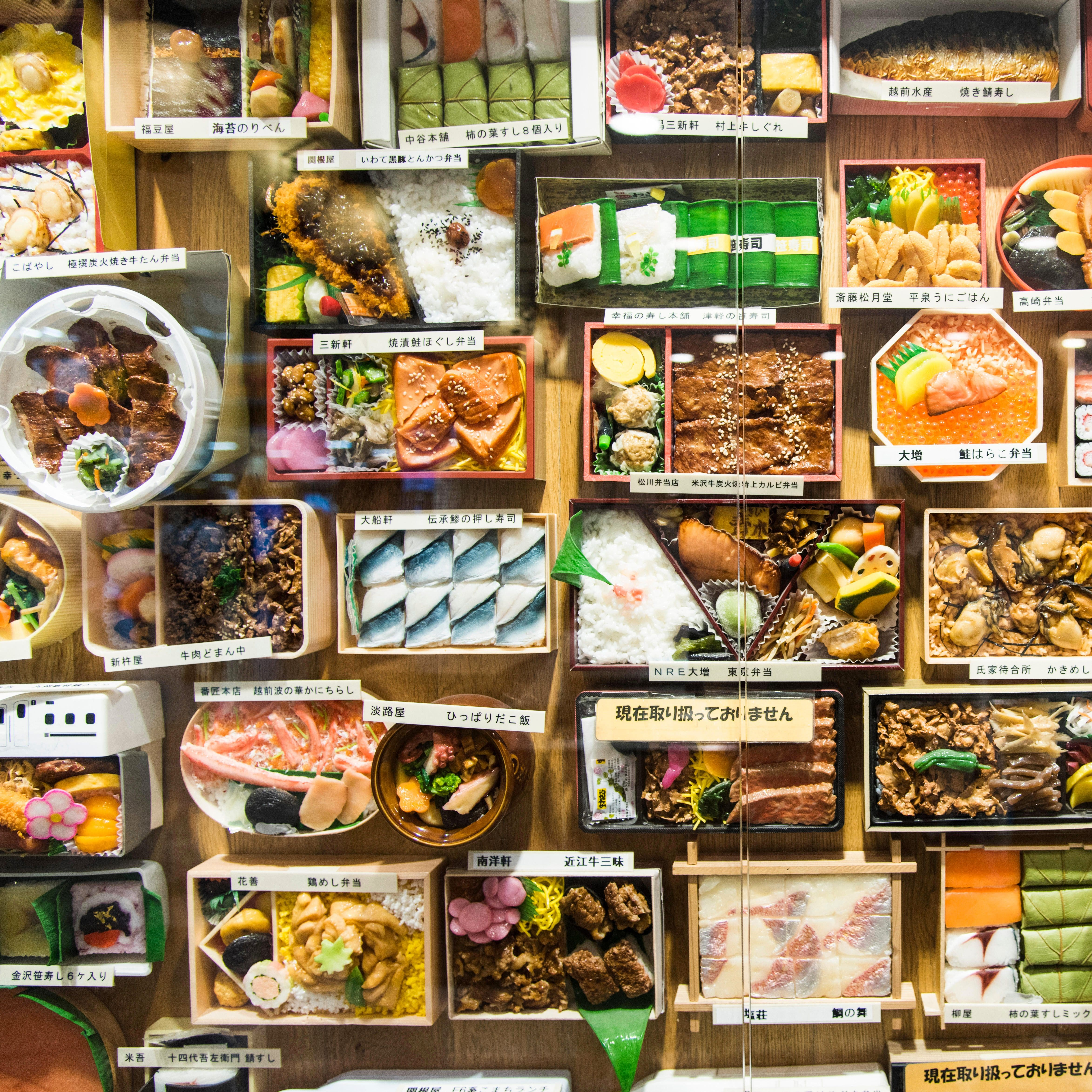 A bento-box selection at Tokyo station