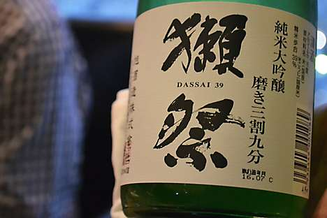Top-quality Dassai sake, served at Sushi Sora