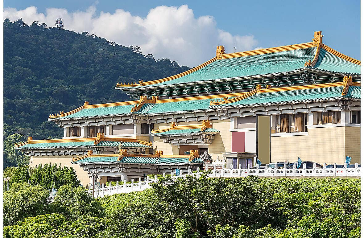 Taipei's National Palace Museum