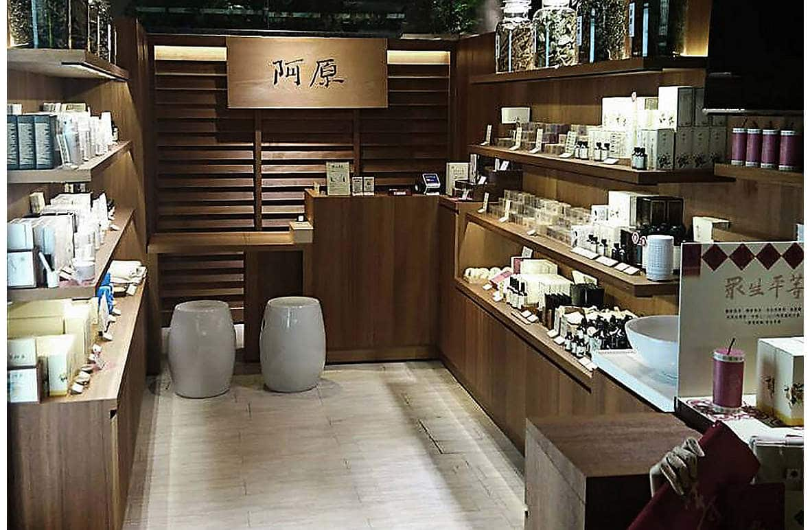 Buy soap and tea at Yuan