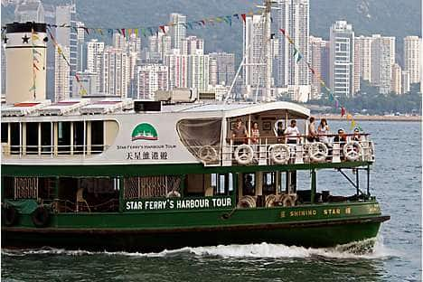A harbour tour on the Star Ferry
