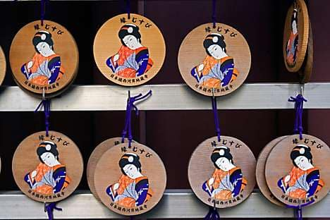 Ema plaques in a Nihonbashi temple from women wishing for a good husband