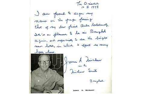 Author James Michener's letter to the hotel in 1978