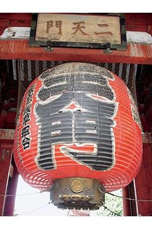 Nitenmon Gate lantern