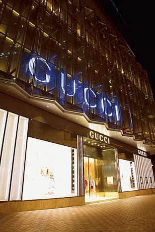 Gucci at The Landmark Mandarin Oriental, Hong Kong