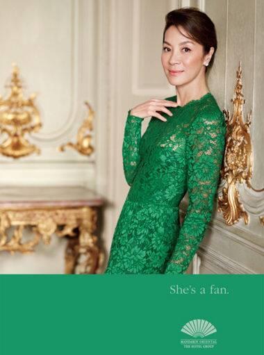 杨紫琼在 007