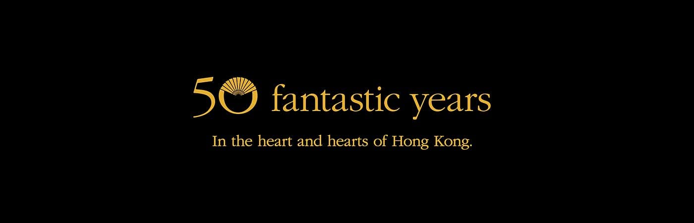 Mandarin Oriental, Hong Kong is celebrating fifty fantastic years in the heart and hearts of Hong Kong.