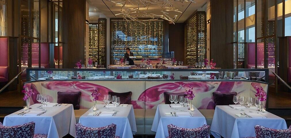 Restaurante asiate hotel mandarin oriental de nueva york - Hotel mandarin restaurante ...