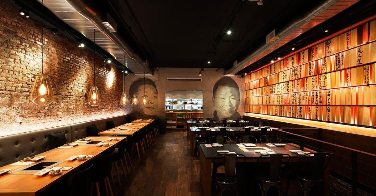 Yakiniku Futago restaurant