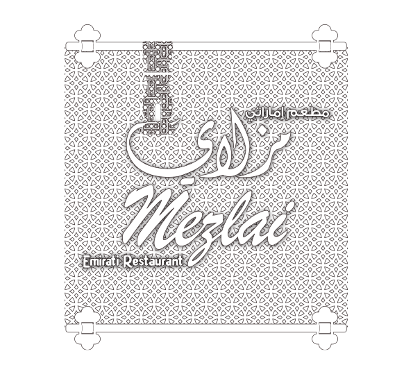 Mezlai Official Logo