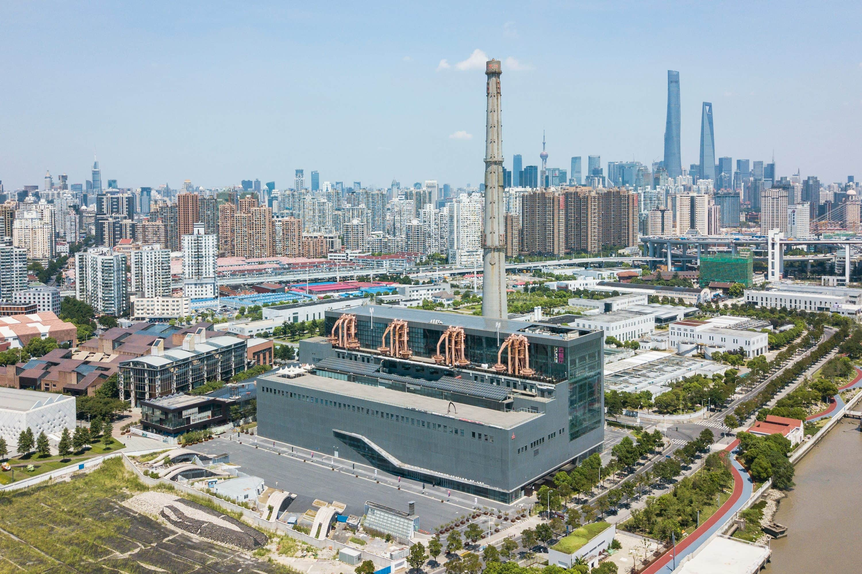 The Power Station of Art, Shanghai