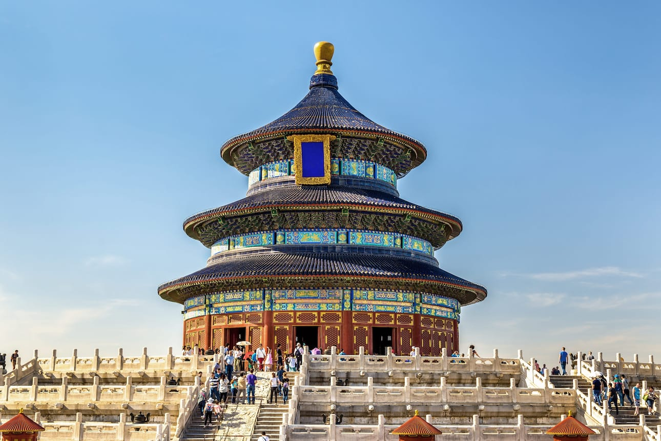 Inside Beijing's cultural hotspots