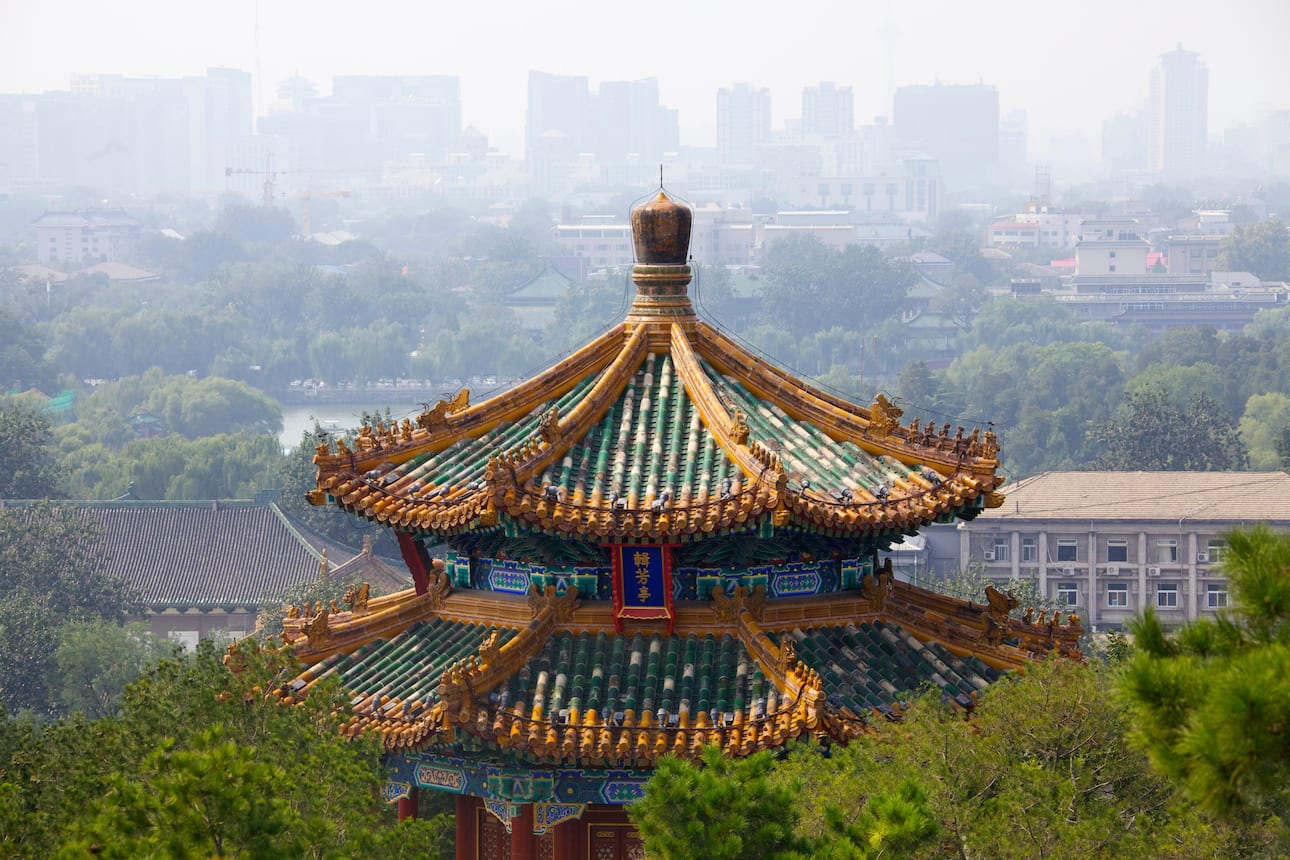 Roof of the pagoda at the top of Coal Hill, Jingshan Park