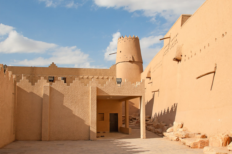 Masmak Fortress