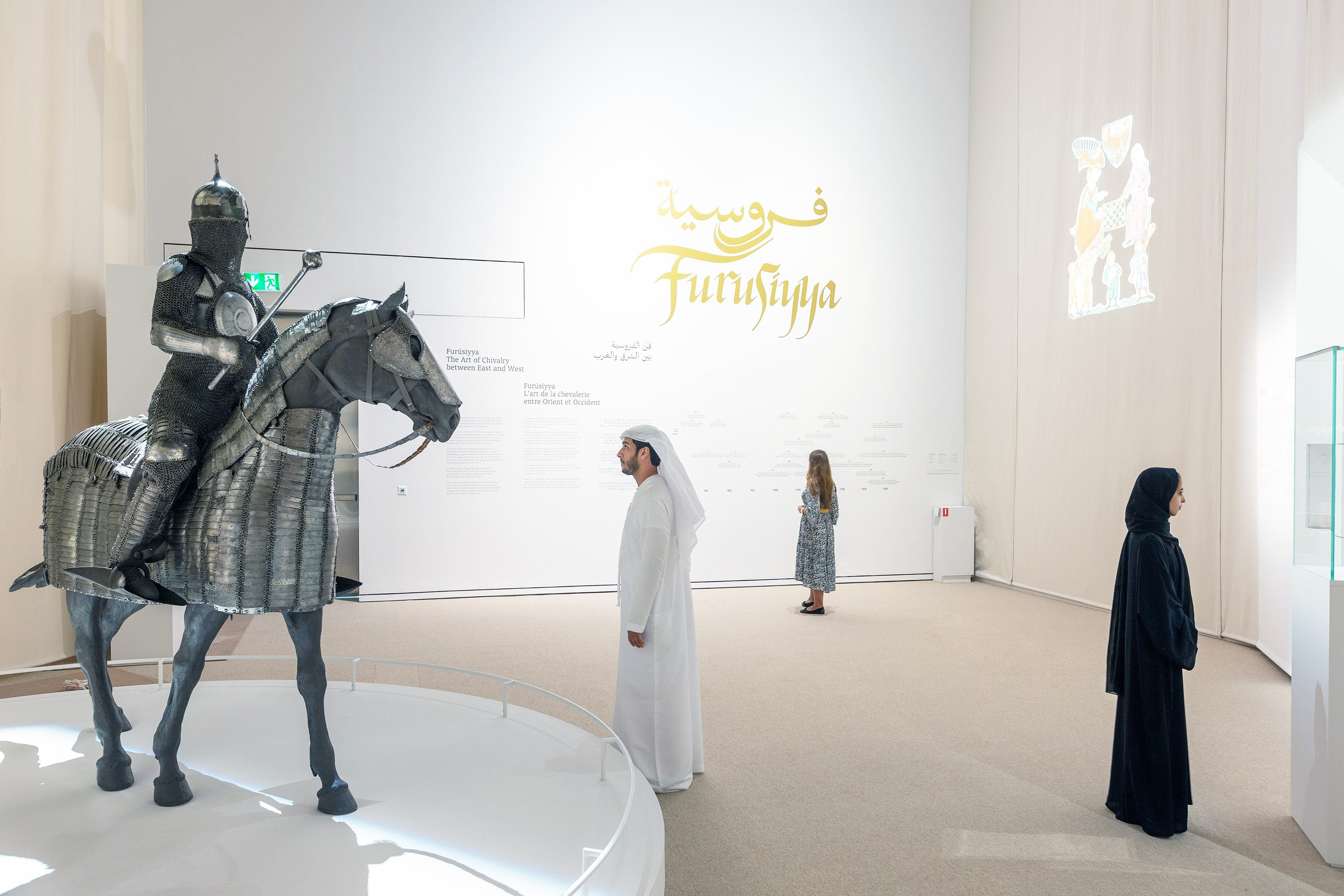 Chivalry exhibition showing armour