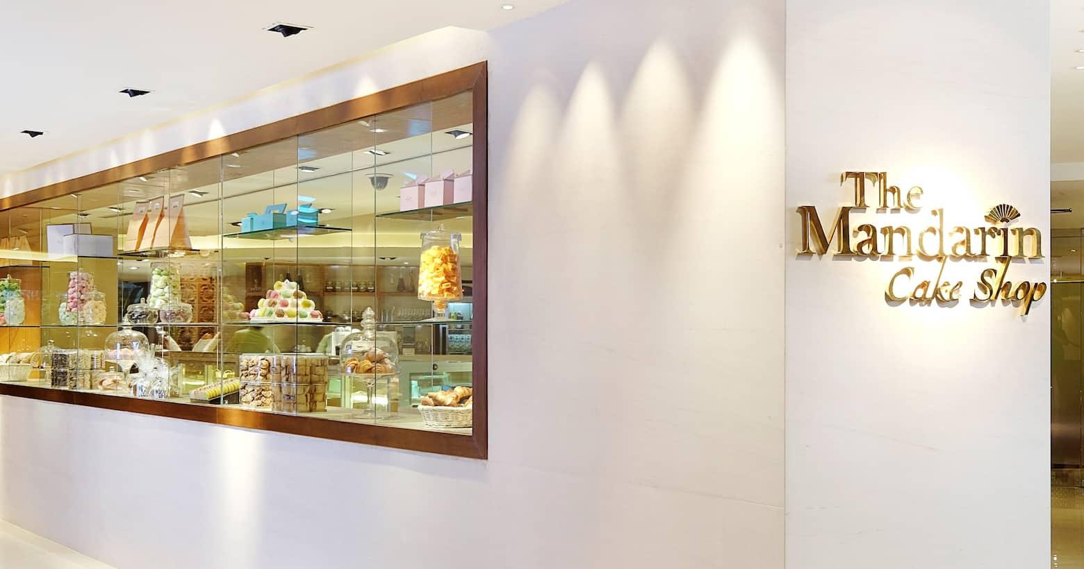 The Mandarin Cake Shop entrance