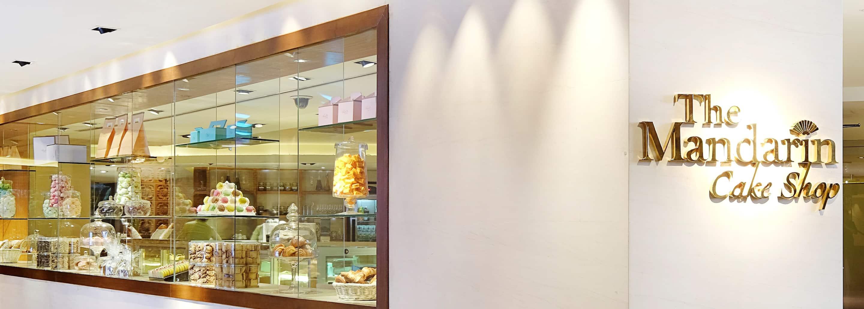the mandarin cake shop - cake shops in jalan mh thamrin