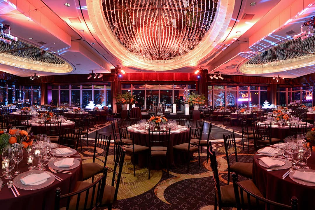 Luxury Wedding Reception Venue Manhattan Hotel Mandarin Oriental